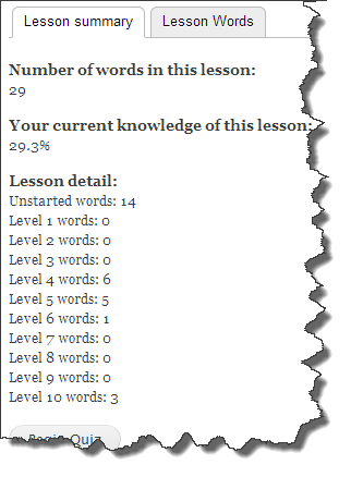 Lesson page before change